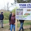 Почела изградња трим стазе на јагодинском Руском гробљу