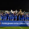 Фудбалери Јагодине освојили први трофеј националног купа и остварили највећи успех у клупској историји