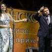 Овог викенда на летњој сцени излетишта Поток Легенде, Вера Матовић и Александар Илић